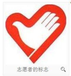 走近红会(4)志愿者由红十字会始创 - sz1961sy - 沈阳(sz1961sy)的网易博客