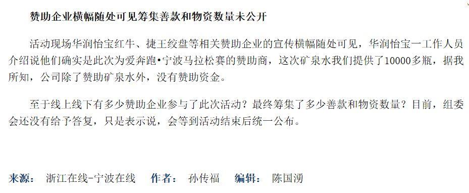 公益对话(1)公募基金能够想募捐就叫大家捐钱吗 - sz1961sy - 沈阳(sz1961sy)的网易博客